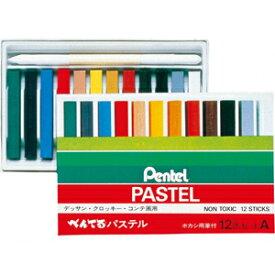 ぺんてる ぺんてるパステル(デッサン・クロッキー・コンテ画用) 12色セット