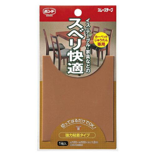 コニシ スムーズテープ茶(茶)