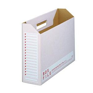 プラス ボックスファイル・エコノミータイプ 〈再生紙段ボール製〉 10冊パック(レッド)