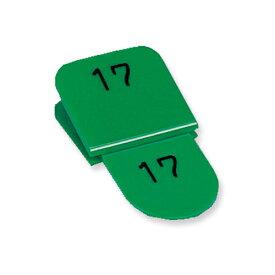 共栄プラスチック 親子番号札 角型(親札クリップ式) 1〜50(グリーン)