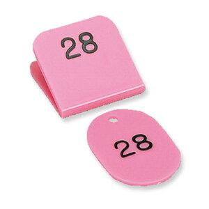 全商品ポイント3倍16日23時59分まで/共栄プラスチック 親子番号札 角型(親札クリップ式) 1〜50(ピンク)