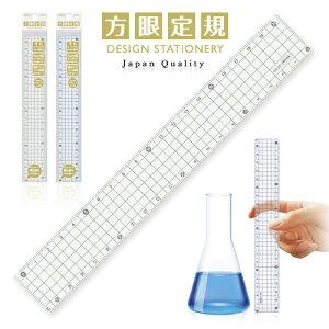 共栄プラスチック 方眼定規 20cm(スモーク)