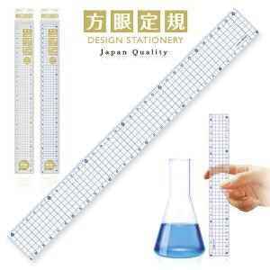 全商品ポイント3倍20日17時より/共栄プラスチック 方眼定規 30cm(ブルー)