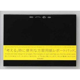 代引不可 ニトムズ A4シートパッド(プランニング&プレゼンテーション用)_S4201