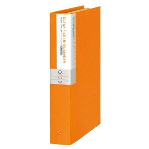 プラス デジャヴカラー クリアーファイル(差替式) 背幅50mm(リフィール収容120枚)(ネーブルオレンジ)