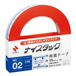 ニチバン はく離紙がはがしやすいタイプ 両面テープ