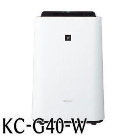 代引不可 シャープ 加湿空気清浄機 「プラズマクラスター7000」技術搭載  KC−G40W オフィス 自宅(ホワイト)