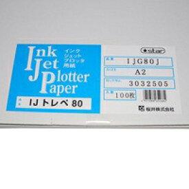 全商品ポイント3倍WEEK14日0時より/桜井 IJトレペ80 インクジェット用トレーシングペーパー 80g/m2 A2 50枚
