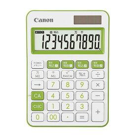 キヤノン カラフル電卓 10桁(グリーン)