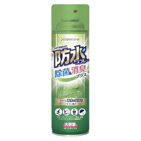セメダイン 防水スプレー除菌消臭