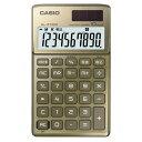 カシオ デザイン電卓10桁 手帳サイズ(ゴールド)