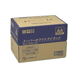 全商品ポイント3倍22日23時59分まで/王子製紙 スーパーホワイトライラック A4コピー用紙 500枚×5冊