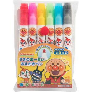 全商品ポイント3倍22日23時59分まで/サンスター文具 さきのまーるいおえかきペン  アンパンマン 水性ペン 6色 幼児 子供向け ぬりえ遊び 6色