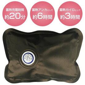 全商品ポイント3倍Week 開催中/公成 エコロジー湯たんぽ 充電式(ブラウン)