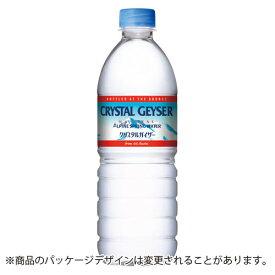 全商品ポイント5倍18日23時59分まで/ 大塚食品 クリスタルガイザー 水 非常用 ミネラルウォ−ター ペットボトル セット 500ml×24本