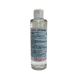 レックス 法人限定 ガラス撥水剤 2本【GHS200−2】 ST−29996