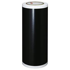 全商品ポイント5倍31日23時59分まで/マックス ビーポップ消耗品 SL−331N2(黒)