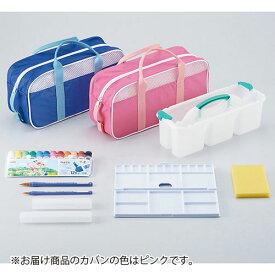 全商品ポイント3倍WEEK14日0時より/ぺんてる スケッチセット(ピンク)