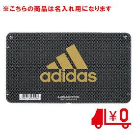 代引不可 三菱鉛筆 名入れ鉛筆 名入れ料・送料込/色鉛筆880 丸軸 アディダス 12色 黒金 K88012CAI04