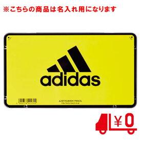 代引不可 三菱鉛筆 名入れ鉛筆 名入れ料・送料込/アディダス 色鉛筆880 12色 黄黒 K88012CAI06