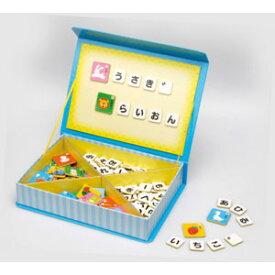 全商品ポイント5倍開催中/銀鳥産業 まなびっこ マグネットボックス  知育玩具