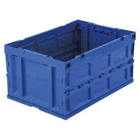 アイリスオーヤマ ハード折りたたみコンテナ 本体 外寸:幅650×奥440×高320mm(ブルー)