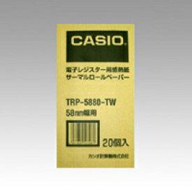 全商品ポイント3倍Week 開催中/カシオ ネットレジ 専用レジロール紙(サーマル紙) 寸法:幅58×径80mm