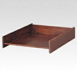 全商品ポイント5倍20日23時59分まで/クラウン 木製スライドトレー(ウォールナット)