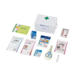 全商品ポイント5倍20日23時59分まで/白十字 救急セット BOX型