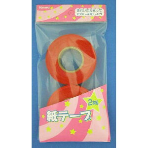 協和紙工 紙テープ 赤 飾り付け 工作 クラフト 行事