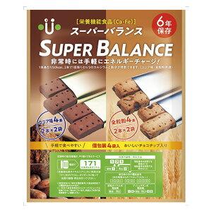 全商品ポイント3倍2日23時59分まで/トータルセキュリティSP 6年間保存 栄養機能食品 スーパーバランス