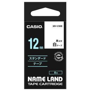 カシオ ネームランド スタンダードテープ 白 XR-12WE [黒文...