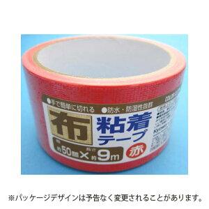 協和紙工 カラー布テープ 赤 梱包 段ボール