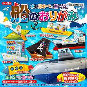 全商品ポイント5倍18日23時59分まで/ トーヨー 船の折紙 耐水ペーパー使用 15×15cm お風呂であそべる 工作
