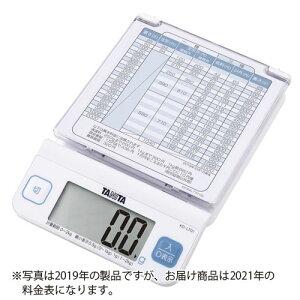 タニタ デジタルレタースケール KD−LT01−WH