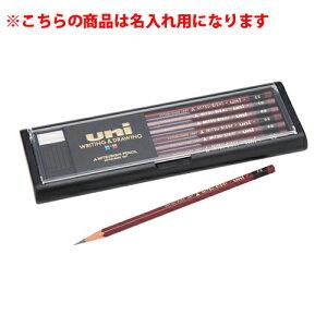 三菱鉛筆 名入れ鉛筆 名入れ料込・送料無料/ユニ 6B 硬度:6B