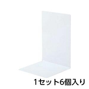 ソニック ブックエンド マグネット付 L型 大 1セット(6枚入)(白)