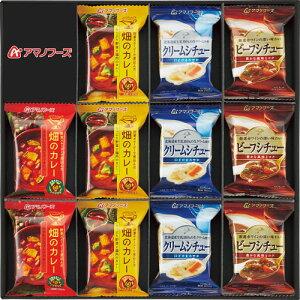 アマノフーズ カレーとシチューのセット ギフト品