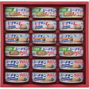 全商品ポイント3倍18日23時59分まで/ はごろもフーズ はごろも シーチキンギフト ギフト品 プレゼント 贈り物 祝い SET−40R