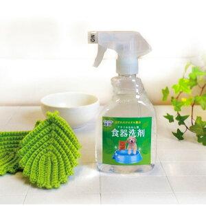 アイテム 食器洗剤&アクリルたわしセット ペット用品 ペット 食器 サークル 洗剤 たわし