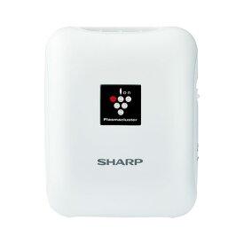 全商品ポイント3倍18日23時59分まで/ シャープ 携帯イオン発生機 プラズマクラスター25000 IG−NM1S−W(ホワイト)