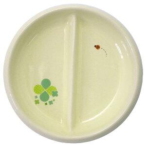 全商品ポイント5倍28日23時59分まで/ 三晃商会 WILD ハッピーディッシュ ハーフ ペット用品 ハリネズミ フェレット 食器 陶器 餌入れ
