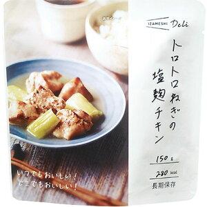 全商品ポイント3倍20日1時59分まで/ IZAMESHI Deli トロトロねぎの塩麹チキン ギフト品 635564
