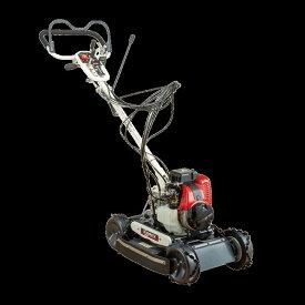 AZ852AF 【1台限り】自宅発送可能 斜面刈りタイプ 共立 畦草刈機