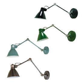 ウォールライト INDUSTRY WALLLAMP(インダストリーウォールランプ)EN-007W 照明器具 間接照明 ウォールランプ デザイン インテリア照明 インダストリアル ビンテージ おしゃれ 男前 北欧 ブルックリン