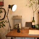 デスクライト INDUSTRY DESK LAMP(EN-007D)クリップライト 男前 塩系 ブルックリン ヴィンテージ インダストリアル カリフォルニア 北...