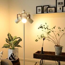 【クーポン配布中】 フロアライト 間接照明 北欧 LED対応 モダン 寝室 ベッドサイド 照明 おしゃれ 3灯 ブラウニー 新築 引越 ハロウィン TORIGO対応