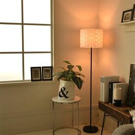 フロアスタンドライト SymphonieF YFL-333 スタンドライト フロアライト フロアランプ 北欧 デザイン モダン 照明器具 間接照明 照明 おしゃれ リビング用 居間用 寝室 ベッドサイド 一人暮らし