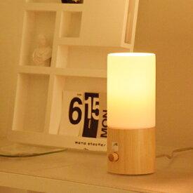テーブルライト TOBO YTL-307 テーブルランプ 北欧 照明 おしゃれ 寝室 ベッドサイド 調光 授乳 ランプ 間接照明 子育て 出産 育児 赤ちゃん 書斎 子供部屋 新生活 ウッド モノトーン