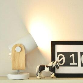 テーブルランプ 調光 無段階 壁掛けライト ウォールライト ホワイト/ブラック Pabro(パブロ) YTL-516 ブラケット スポットライト 照明 おしゃれ 寝室 ベッドサイド 新築 引越 ハロウィン